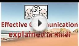 Effective Communication explained in Hindi Motivational